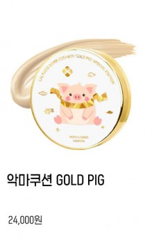 Demon Cushion GOLD PIG