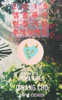 [2019 Devil Girl Ampoule Cushion Commemoration Chuseok Event]